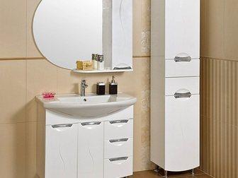 Скачать бесплатно изображение  Мебель для ванной комнаты Глория 33016127 в Омске