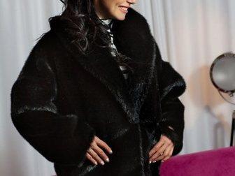 Смотреть фото  Верхняя одежда от производителя Ghazel 33783790 в Омске