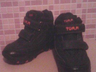 Свежее фото Детская обувь Д/СЕЗОННЫЕ БОТИНКИ ДЛЯ МАЛЬЧИКА 33832100 в Омске