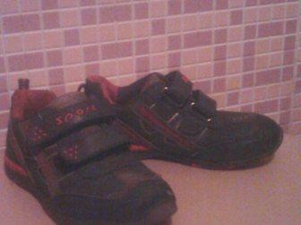 Смотреть foto Детская обувь КРОССОВКИ ДЛЯ МАЛЬЧИКА 33832134 в Омске