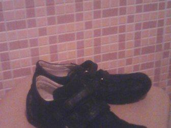 Увидеть изображение Детская обувь БОТИНКИ-КЕДЫ ДЛЯ МАЛЬЧИКА 33832163 в Омске