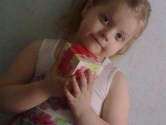Скачать изображение  Молодая семья примет в дар 34248291 в Омске