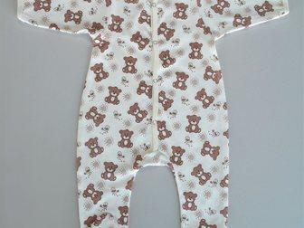 Просмотреть фотографию Детская одежда Трикотаж оптом, От производителя Швейная фабрика, Скидки уже на первый заказ, 34369994 в Омске