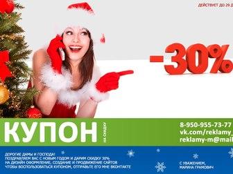 Скачать изображение  раскрутка бизнеса 37912484 в Омске