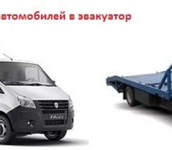 Фото в Авто Спецтехника Автоэвакуатор с ломанной платформой и выдвижными в Омске 0