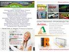 Изображение в Услуги компаний и частных лиц Рекламные и PR-услуги Регистрация вывесок и рекламных конструкций в Орехово-Зуево 3000