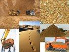 Фотография в   • Песок Мытый    • Песок карьерный    • Щебень в Железнодорожном 0