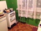 Фотография в   Продаётся 1 комнатная квартира в Дрезне на в Дрезне 1450000