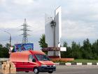 Смотреть фото Пассажирские перевозки Помогаем в перевозке мебели, переезде, Грузчики 69274354 в Орехово-Зуево
