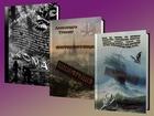 Скачать бесплатно изображение  Трилогия Шизофрения в электронном формате 70390332 в Москве