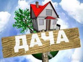 Уникальное изображение  Строительство, Ремонт, Отделка, Снос деревянных домов, Кровля, Заборы 32529484 в Орехово-Зуево