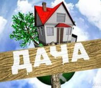 Фотография в   Строительство, ремонт, отделка, снос деревянных в Орехово-Зуево 0