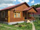 Смотреть foto Продажа домов продам дом с земельным участком ижс 33768125 в Орле
