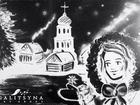 Увидеть фотографию Разное Снежное шоу в Орле 35479215 в Орле
