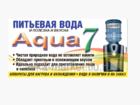 Фото в Услуги компаний и частных лиц Разные услуги Компания «НПО Водолей» занимается производством в Орле 0