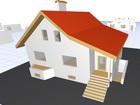 Увидеть изображение Продажа домов Построй родовое гнездо 38326817 в Орле
