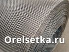 Новое фото Разное Сетка ГОСТ 3306-88 для грохотов рифленая 39882141 в Орле