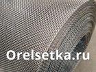 Увидеть фотографию Разное Сетка рифленая ГОСТ 3306-88 для грохотов 39882144 в Орле