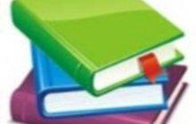 Требуется автор студенческих работ