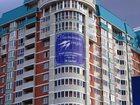Увидеть фотографию  Сдам отличную квартиру недорого! 32808206 в Оренбурге