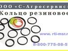 Изображение в   Кольца резиновые по низким ценам.   Внимание! в Оренбурге 3