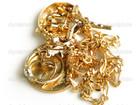 Смотреть изображение Ювелирные изделия и украшения Продам изделия из золота 34251565 в Оренбурге