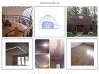 Смотреть фото  Купольные дома, бани, беседки 34834281 в Оренбурге