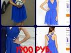 Просмотреть foto  Шикарные модные платья в отличном состоянии 36798647 в Оренбурге