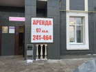 Скачать изображение  Торговая площадь 37840617 в Оренбурге