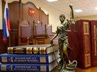 Фото в Услуги компаний и частных лиц Юридические услуги Юридическим аспектом деятельности является в Оренбурге 500
