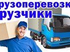 Фото в Услуги компаний и частных лиц Грузчики Бригада грузчиков выполняет разгрузочно-погрузочные в Оренбурге 200