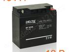 Смотреть фото Мототехника Купить аккумулятор для электростанций в Оренбурге 12 Вольт/ 18 Ампер 39635145 в Оренбурге