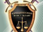 Свежее foto  Судебная защита в Оренбурге 53508728 в Оренбурге