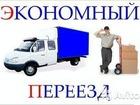 Скачать бесплатно фотографию  Грузоперевозки в Оренбурге, грузчики 69054569 в Оренбурге