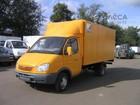 Увидеть изображение Транспортные грузоперевозки Грузоперевозки грузчики меж город 69717951 в Оренбурге