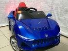Детский электромобиль Maserati Levante