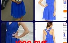 Шикарные модные платья в отличном состоянии