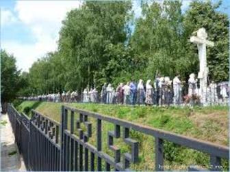 Скачать фотографию Туры, путевки Паломнические поездки по Святым местам 32566935 в Оренбурге