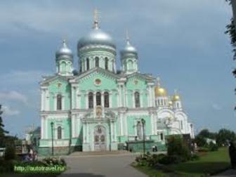 Скачать изображение Туры, путевки Паломнические поездки по Святым местам 32566935 в Оренбурге