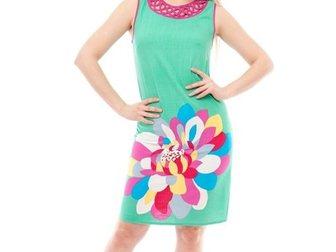 Женская Одежда От Производителя Саратов