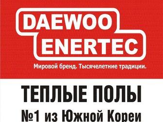 Смотреть foto Другие строительные услуги Теплый пол под плитку и кафель 32957570 в Оренбурге