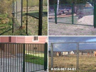 Увидеть фото Строительные материалы Садовые ворота от производителя с доставкой по Оренбургу и области 34051789 в Оренбурге