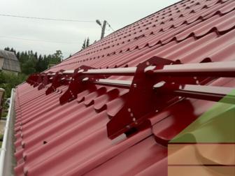 Свежее фото Строительные материалы Трубчатые снегозадержатели Borge 80631094 в Оренбурге