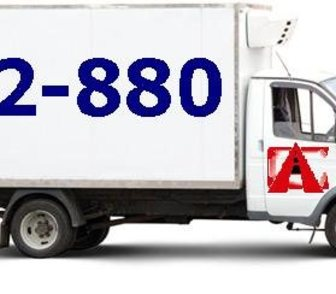 Фотография в Авто Транспорт, грузоперевозки Перевозка грузов по Оренбургу и Оренбургской в Оренбурге 350