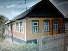 Уникальное фото Продажа домов продаю дом в орске 35401793 в Орске