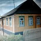 продаю дом в Орске