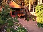 Уникальное foto Коттеджи посуточно Сдаю дом в красивейшем месте Селигера 32882799 в Осташкове