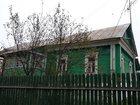 Изображение в Недвижимость Продажа квартир Продам дом в черте города Озеры Московской в Озеры 2400000