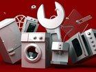 Смотреть изображение Услуги детективов Оперативный ремонт стиральных машин 40006508 в Павловске