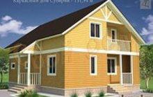 Строительство, Отделка, Снос деревянных домов и строений, Кровля, Заборы